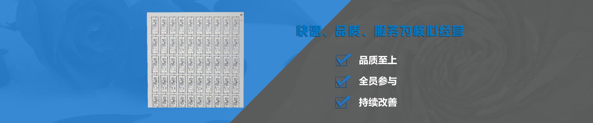 阻抗PCB