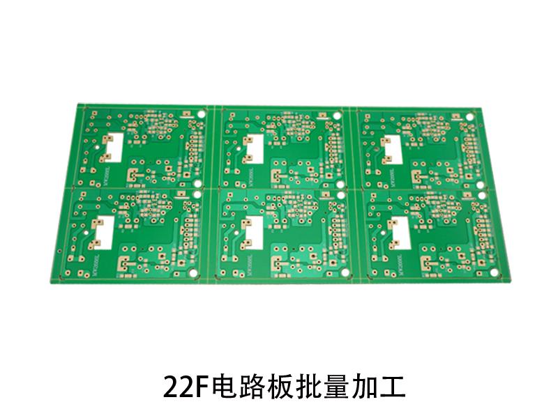 22F線路板